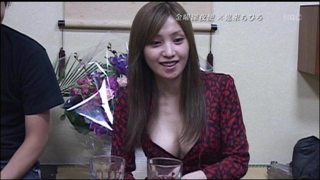 Onitsuka_tihiro3_2