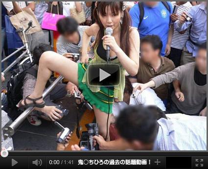 Onitsuka_tihiro4_2